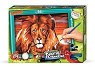 Картина по номерам «Лев», KN-01-07, фото