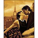 Картина по номерам «Мечтами в Париже», КН045, купить