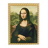 Картина по номерам «Мона Лиза», 01582, фото