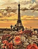 """Картина по номерам на дереве """"Закат в Париже"""", GXT32002, отзывы"""