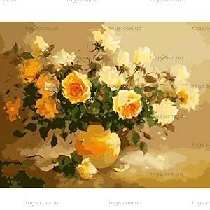 Картина по номерам «Нежно-желтые розы», КН278