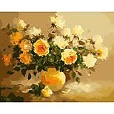 Картина по номерам «Нежно-желтые розы», КН278, купить