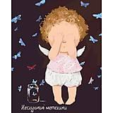 Картина по номерам «Непослушные бабочки», KNG001