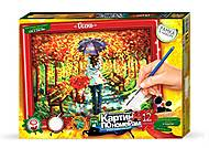 Картина по номерам «Осень», KN-01-04, купить