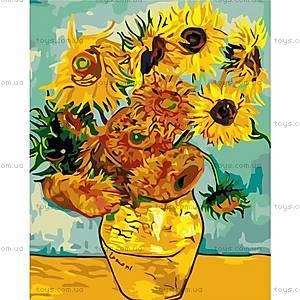 Картина по номерам «Подсолнухи Ван Гог», КН098