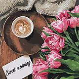 "Картина по номерам ""Сладкое утро 2"", КНО5522, цена"