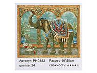 """Картина по номерам """"Слон"""" 40*50см, 9382, купить"""