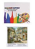 """Картина по номерам """"Старинный фонтан"""" 40*50см, 9523"""