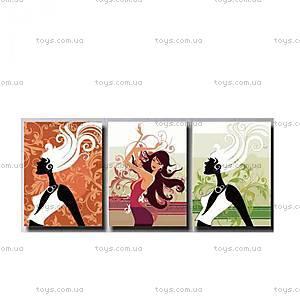 Картина по номерам «Триптих. В ритме танца», MX3002