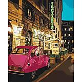 """Картина по номерам """"Вечерняя прогулка"""", 50x40 см, КНО3520, купить"""