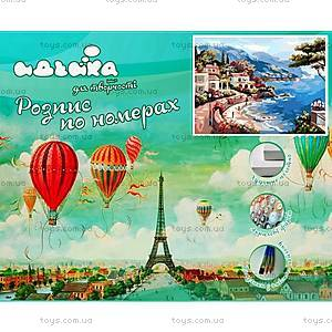 Картина по номерам «Воздушные шары», КН1056, фото