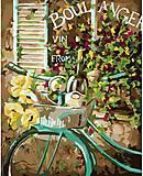 Картина по номерам «За покупками» 40*50 см, КН2045