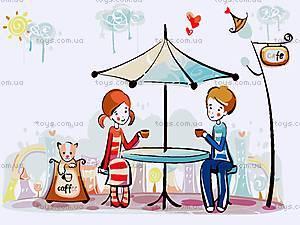 Картина раскраска по номерам «Первое свидание», КНО2626