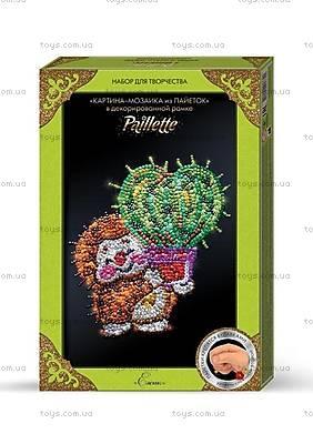 Картина из пайеток «Ёжик с кактусом», Пм-01-14