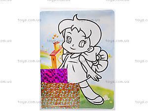Картинка из фольги MIX, 12 видов, 700-13, отзывы