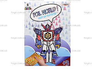Картинка из фольги MIX, 12 видов, 700-13, игрушки