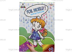 Картинка из фольги MIX, 12 видов, 700-13, детские игрушки