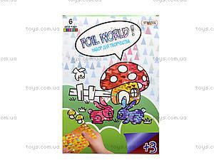 Картинка из фольги MIX, 12 видов, 700-13, магазин игрушек