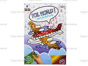Картинка из фольги MIX, 12 видов, 700-13, toys