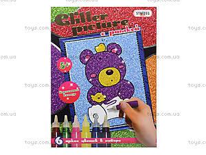 Картинка из глиттера «Мишка», 2026, купить