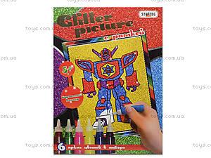 Картинка из глиттера «Робот», 2031, купить