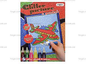 Картинка из глиттера «Самолет», 2029, купить