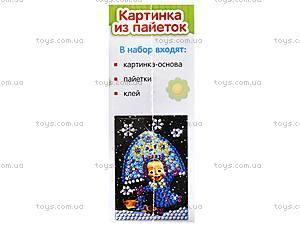 Картинка из пайеток «Маша и медведь», 3010-01, цена