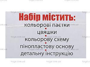 Картинка из пайеток «Украиночка», 4745-01, купить