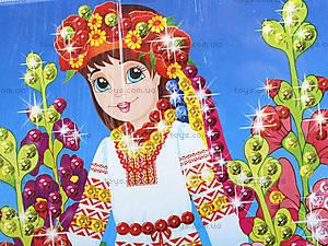 Картинка из пайеток «Украиночка», 4745-01, фото