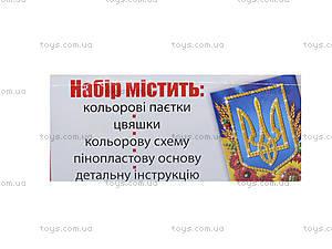 Картинка из пайеток «Украинский герб», 4745-02, фото