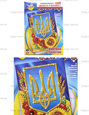 Картинка из пайеток «Украинский герб», 4745-02