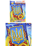 Картинка из пайеток «Украинский герб», 4745-02, купить