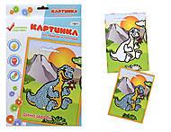Картинка из пайеток и глиттера «Динозаврик», 900-4, купить