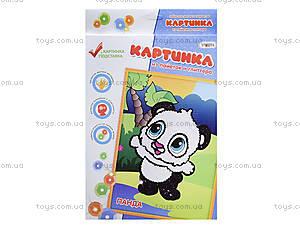 Картинка из пайеток и глиттера «Панда», 900-11, цена