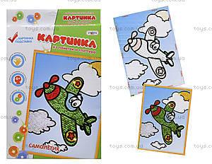 Картинка из пайеток и глиттера «Самолётик», 900-2