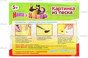Набор для творчества из песка «Медведь», 2009-7, детские игрушки