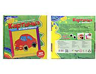 Картинка из пластилина «Машинка», 4003, детские игрушки