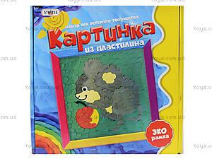 Картинка из пластилина «Мышонок», 40010, цена