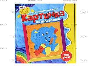 Картинка из пластилина «Слон», 40011, цена