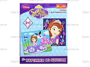 Набор для творчества из глиттера «Принцесса София», 2023, цена