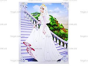 Картинка из глиттера Дисней «Принцессы Аврора и Рапунцель», 2024-01, фото
