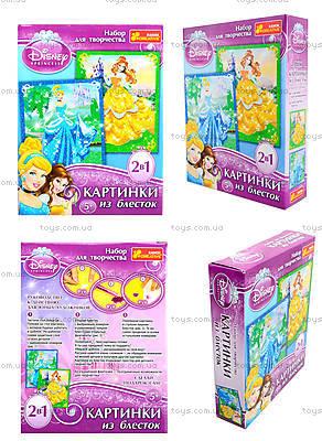 Детский набор для творчества из глиттера «Принцессы Золушка и Красавица», 2025