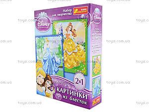 Детский набор для творчества из глиттера «Принцессы Золушка и Красавица», 2025, отзывы