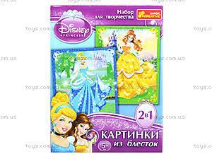 Детский набор для творчества из глиттера «Принцессы Золушка и Красавица», 2025, цена