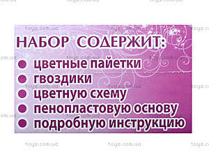Картинка из паеток «Принцесса Золушка», 4748-01, фото