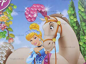 Картинка из паеток «Принцесса Золушка», 4748-01, отзывы