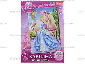 Картинка из паеток «Принцесса Золушка», 4748-01, цена