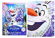 Картинка из пайеток «Снеговик Олаф», 4748-10, купить
