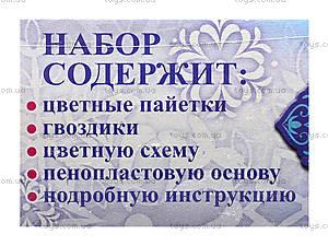 Картинки из паеток Фрозен «Олаф», 15162020Р, купить