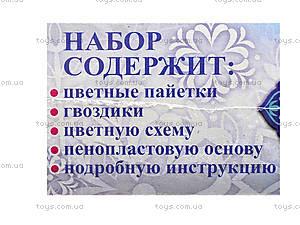 Картинки з пайеток Фрозен «Эльза», 15162021Р, фото